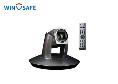 چین SDI / DVI HD PTZ Camera Ecurity، دوربین 2.14 مگاپیکسلی Ptz Dome Ip Camera CE / FCC Certified توزیع کننده